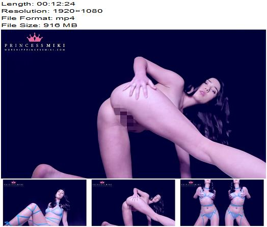 Princess Miki – Blue Balls, Extreme Pussy Denial – Instructions - Tease And Denial, Jerkoff Commands