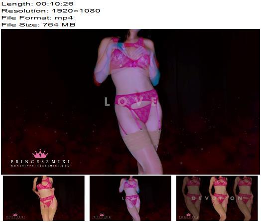 Princess Miki - Dangerously Addictive Love - Mesmerize - Asian, Asian Goddess