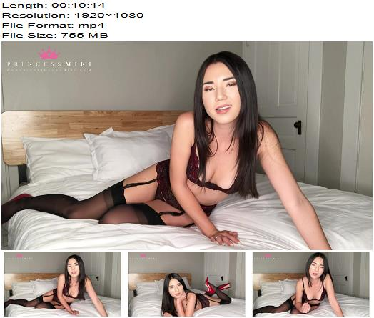Princess Miki - Sex is Overrated; You'd Rather Obey - Asian - Submissive Training, Asian Goddess
