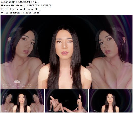 Princess Miki - DRONE - Mesmerize - Femdom, Mindwash