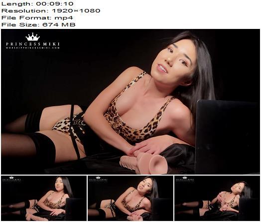 Princess Miki - Interactive Gay Porn Viewing Sesh - Humiliation, Make Me Bi