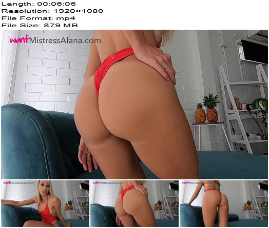 Mistress Alana  Loser In Every Possible Way  Findom preview