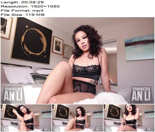 Mistress An Li  Cut It Off  Cbt preview