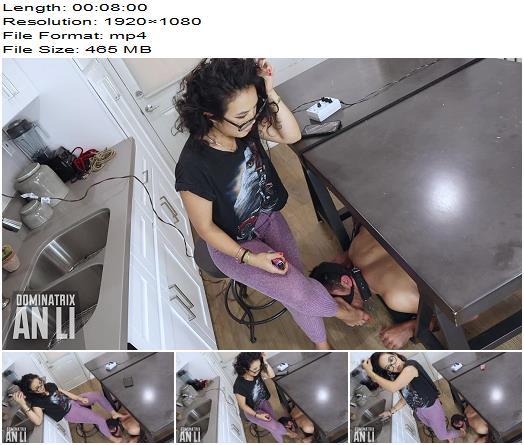 Mistress An Li  Underdesk Foot Freak  Asian preview
