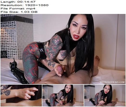 Mistress Youko  Sensitive Cock Edging  Masturbation Instruction preview
